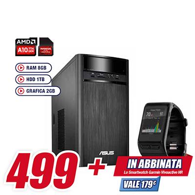asus-desktop-k31bf-it017t